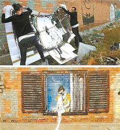记录涂鸦 给都市的忙乱留一小撮幽默