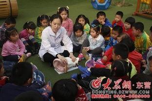 如何给幼儿园普及医学常识