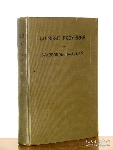 中国古代谚语英语怎么说