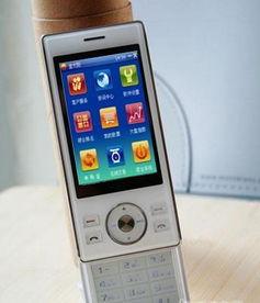 手机是否能做股票,能否在手机上做交易。