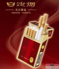 最贵的烟排行榜(世界上一共有多少种烟)