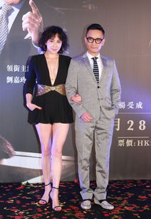 53岁刘嘉玲穿深v短裙亮相活动