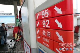 油价暴跌对世界经济利大于弊
