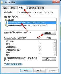 win10电脑文件夹无法移动