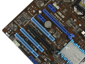 电脑机箱漏电及解决办法
