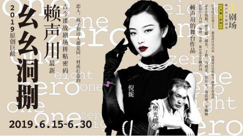 百年红色艺路前行一部片一台戏一本书带你走进隐秘而伟大的刘长胜故居