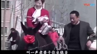 欢乐喜剧人第3季文松娘贱文松爆笑模特队宋晓峰走秀亮瞎眼