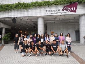 香港实践周 参观香港城市大学