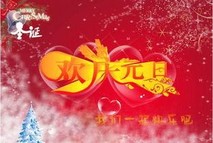 新年祝福语2018送同事