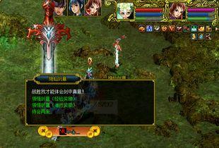 新玩法爆料 诛仙剑阵
