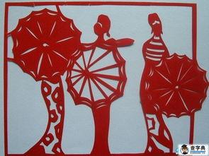 剪纸图案大全简单 我们的花伞