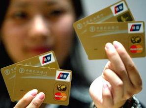 信用卡可以取现金吗(行个人信用卡有预借现)