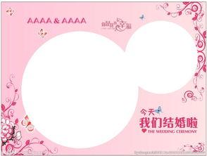 粉色系花藤婚礼照片背景图片
