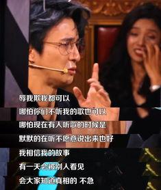 贾乃亮发文回应李小璐与薛之谦绯闻我一个人过的很好