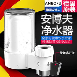 商品名一净水器家用厨房水龙头过滤器自来水前置滤水器滤芯可清洗