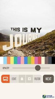 App今日免费 给照片加上创意文字Fonta