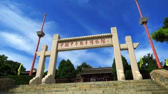 刘公岛动物园作文