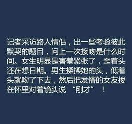 QQ图片转文字