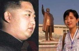 金正恩妻子照片曝光 美女博士将成朝鲜第一夫人