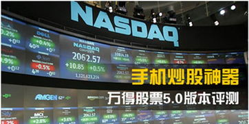 股票号码以7开头是什么意思