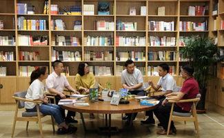 英华国际学校读书圆桌派
