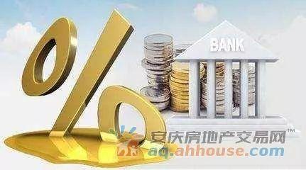 商业贷款利率是多少(商业贷款利率是多少?)