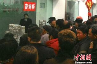 江苏一农商行因倒闭谣言引发近千人挤兑