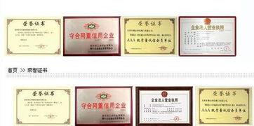 上海小额无抵押贷款(贷款担保)_1679人推荐