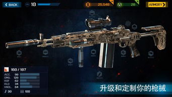 杀戮之旅3无限金币版下载 杀戮之旅3中文破解版无限金币版下载 全查软件下载