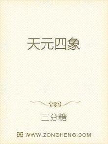 小说 小说推荐 好看的完本免费小说推荐