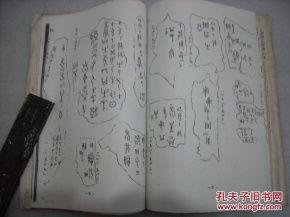 古文字学(古文字学考研院校排名)_1876人推荐