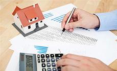 买房贷款需要什么手续(买房子贷款需要什么条)