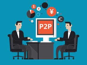 p2p理财(P2P理财是什么意思)