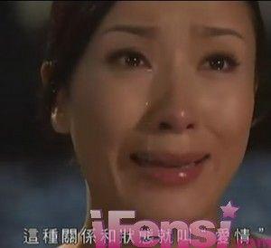 刘诗诗吴奇隆张柏芝周迅明星哭照谁破相