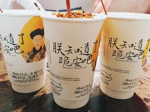有网友戏称,茶颜悦色简直是最会做茶饮的文创店.