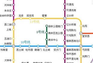 北京地铁奥运支线10月10日起拟暂时停运