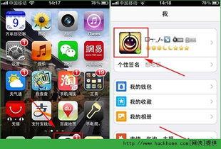 手机QQ头像挂件 有关手机QQ头像挂件文章 嗨客手机站