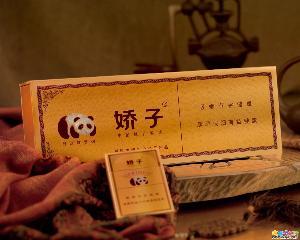 娇子香烟价格表(四川娇子香烟价格表)