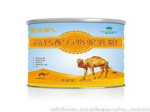 骆驼奶粉专卖店(我想知道骆驼奶粉哪个比较好?)