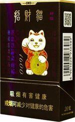 好猫招财猫1600价格(好猫香烟价格表)
