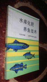 化肥养花莲鱼