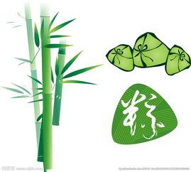 竹子 卡通粽子图片