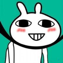 表情 饿疯兔表情包 来自表情广场 表情