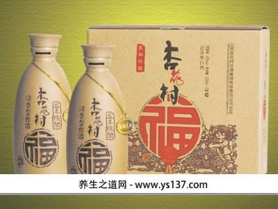 杏花村酒图片大全(汾酒集团,杏花村42)