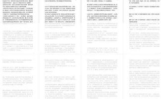 黄鹤楼品牌演讲比赛稿件