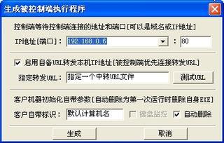 木马横行 提防QQ表情背后隐藏的阴谋
