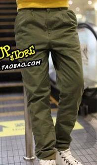 米白色裤子绿色鞋子怎么搭配衣服