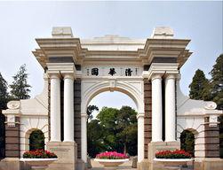 中国最潇洒的十所内地大学