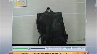 湖南高中女生裸死菜地警察嬉笑被处理天天网事141218