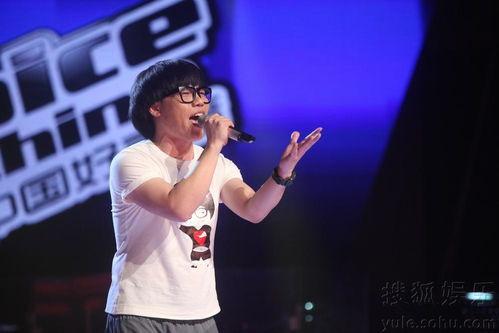 中国好声音第二季学员蘑菇头李琦